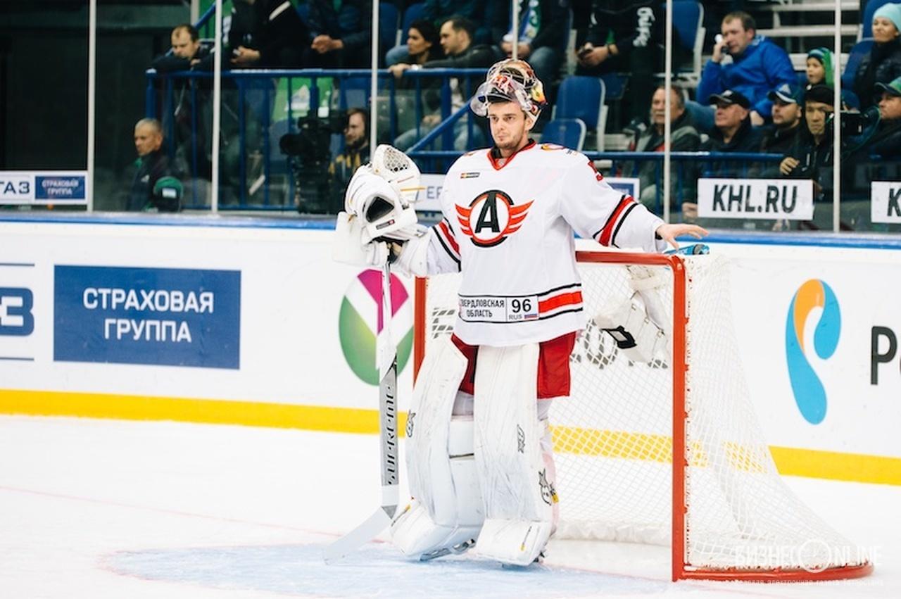 Прогноз на КХЛ: Автомобилист – Салават Юлаев – 14 октября 2018 года